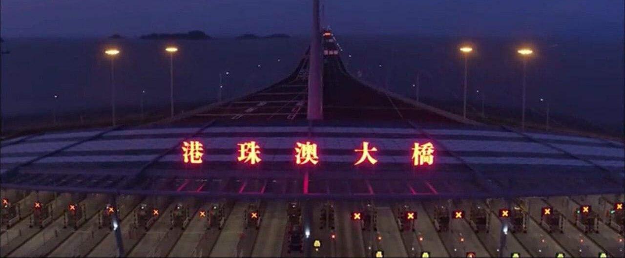 港珠澳大桥租车